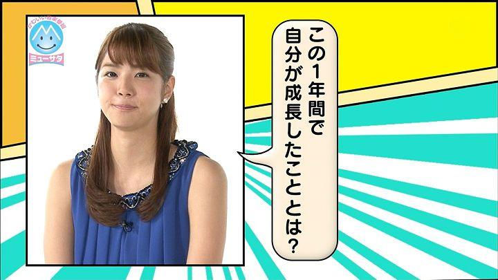 kushiro20141219_01.jpg