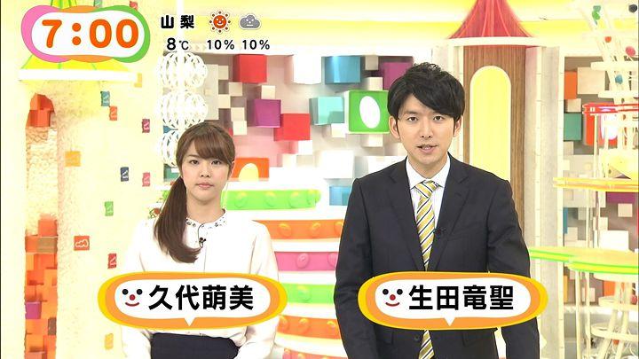 kushiro20150131_20.jpg