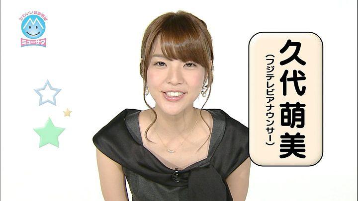 kushiro20150227_01.jpg