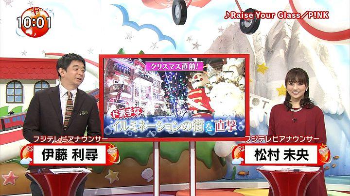 matsumura20141220_01.jpg