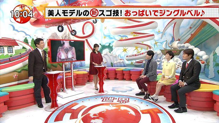 matsumura20141220_03.jpg