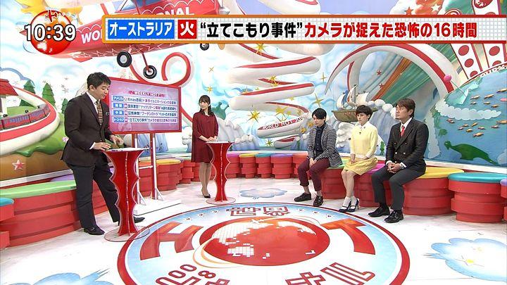 matsumura20141220_07.jpg