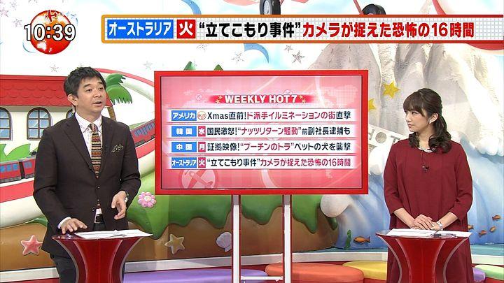 matsumura20141220_08.jpg