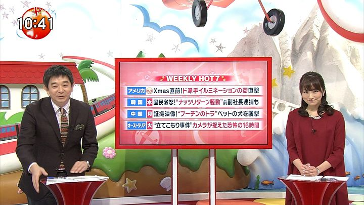 matsumura20141220_09.jpg