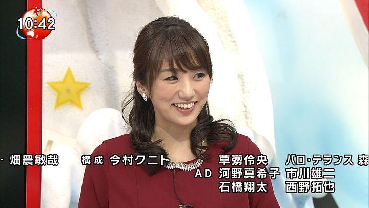 matsumura20141220_11.jpg