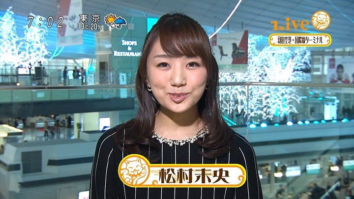 matsumura20141231_02.jpg