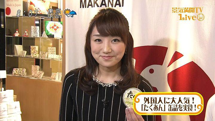 matsumura20141231_16.jpg