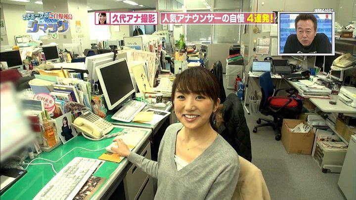 matsumura20150120_03.jpg