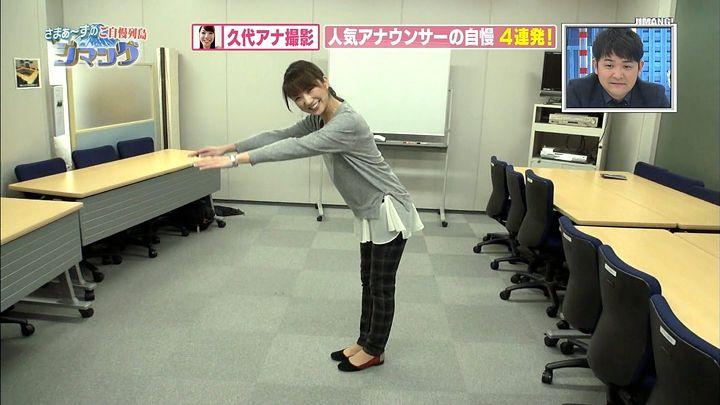 matsumura20150120_06.jpg