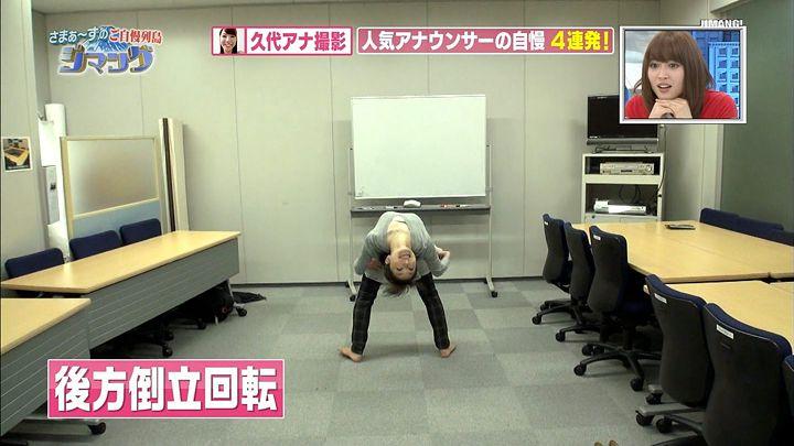matsumura20150120_11.jpg