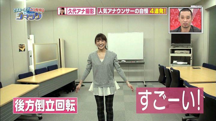 matsumura20150120_16.jpg