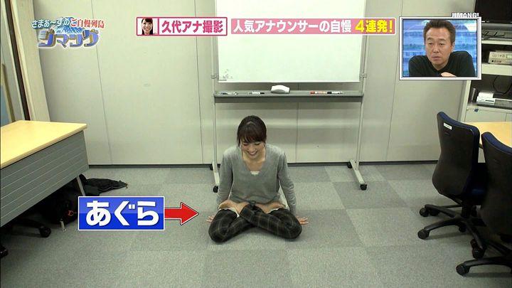 matsumura20150120_18.jpg