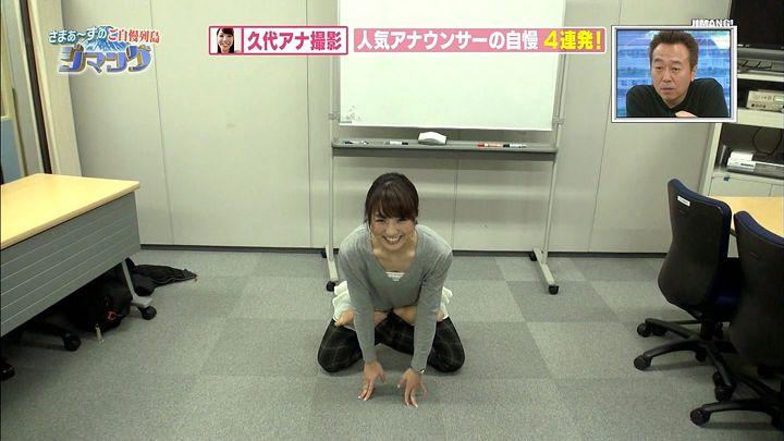 matsumura20150120_19.jpg