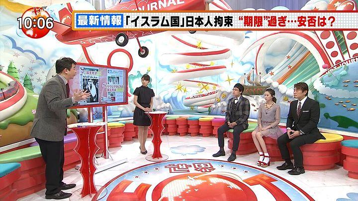 matsumura20150124_03.jpg