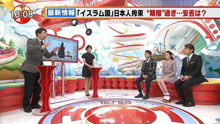 matsumura20150124_05.jpg