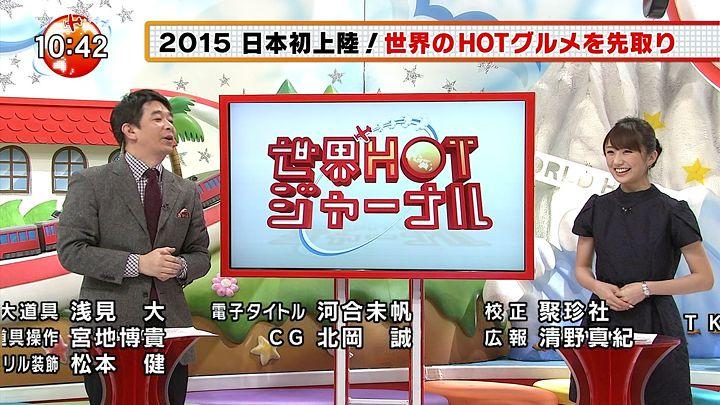 matsumura20150124_14.jpg