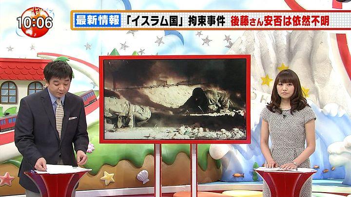matsumura20150131_05.jpg