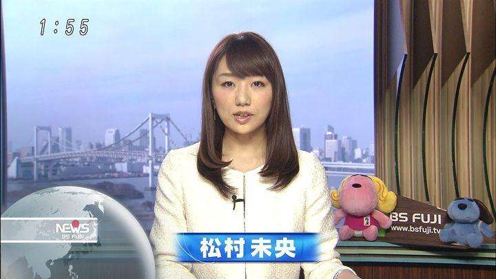 matsumura20150204_01.jpg