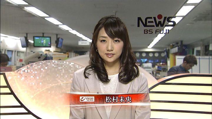 matsumura20150205_03.jpg