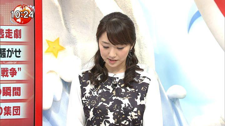 matsumura20150214_07.jpg