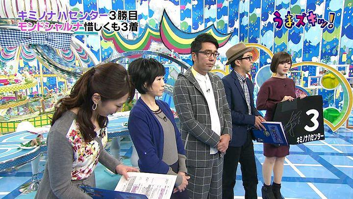 matsumura20150214_25.jpg