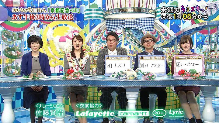 matsumura20150214_28.jpg