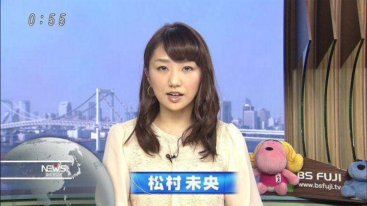 matsumura20150215_02.jpg
