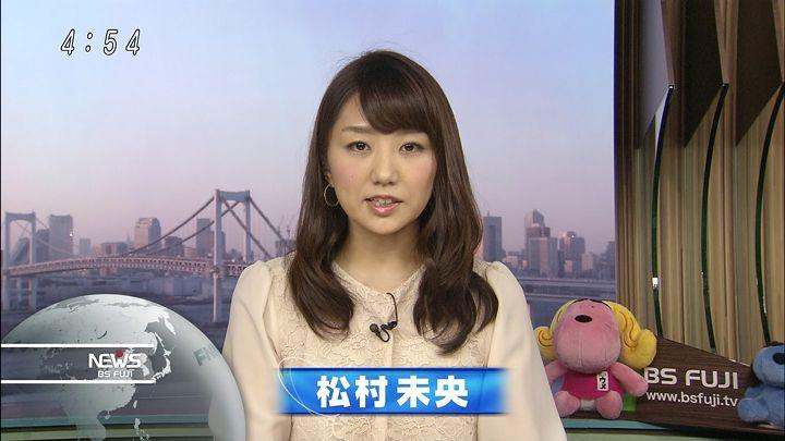 matsumura20150215_04.jpg