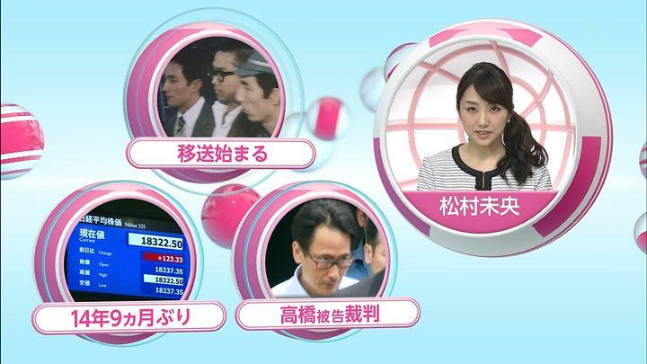 matsumura20150219_10.jpg