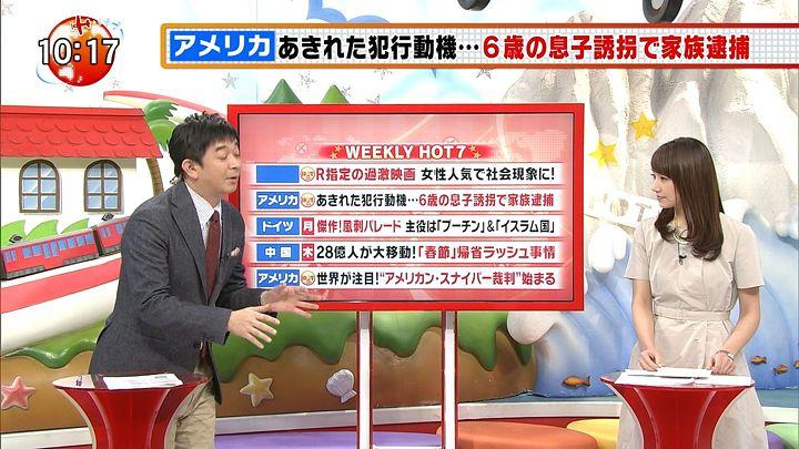 matsumura20150221_03.jpg