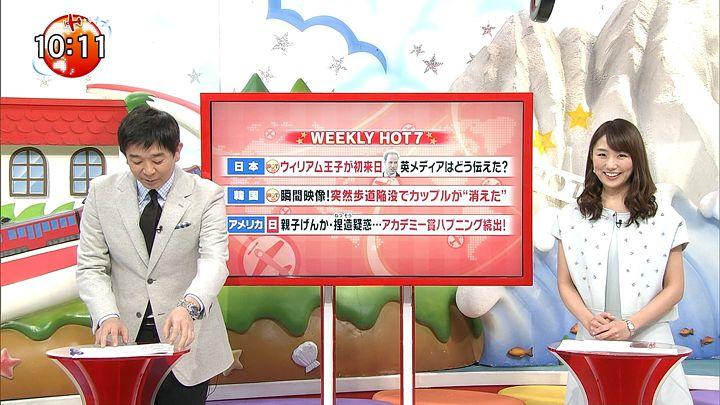 matsumura20150228_08.jpg