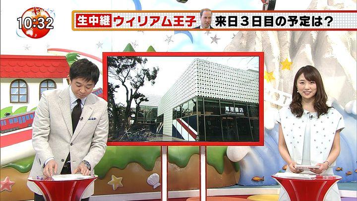 matsumura20150228_11.jpg