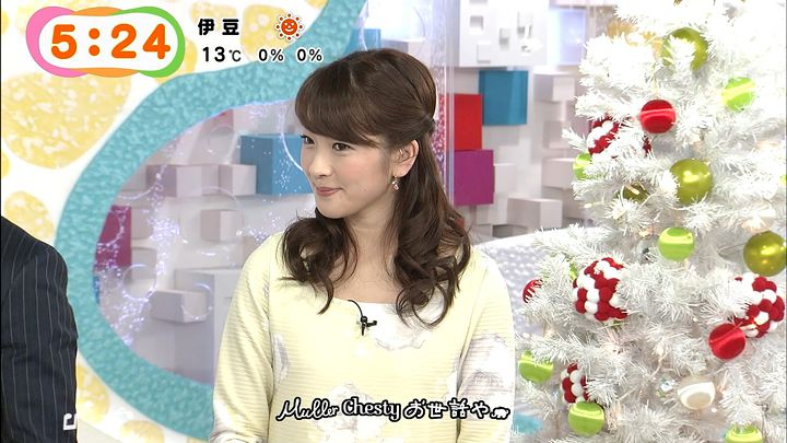 mikami20141225_16.jpg