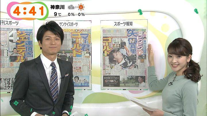mikami20141226_14.jpg
