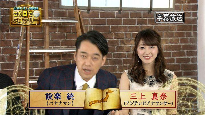 mikami20141230_07.jpg