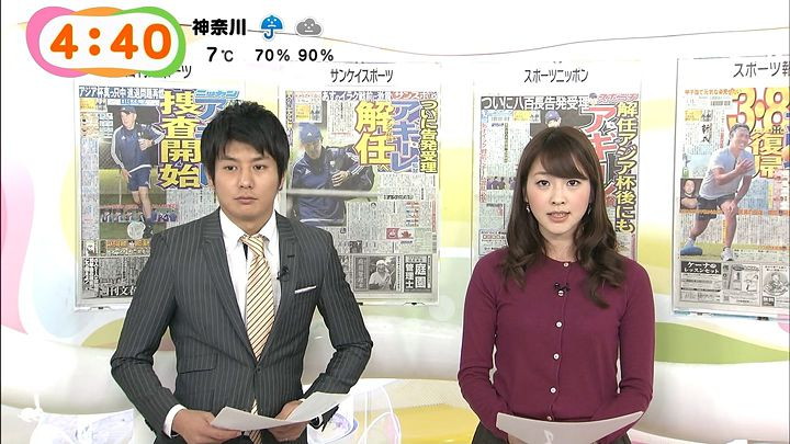 mikami20150115_09.jpg