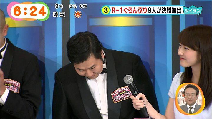 mikami20150203_03.jpg