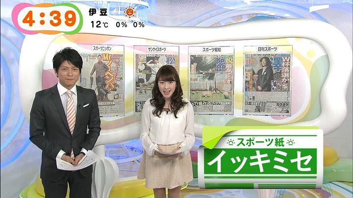 mikami20150211_12.jpg