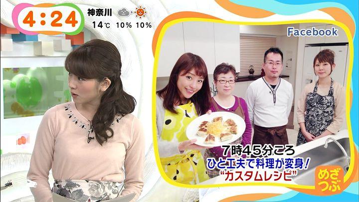 mikami20150212_04.jpg