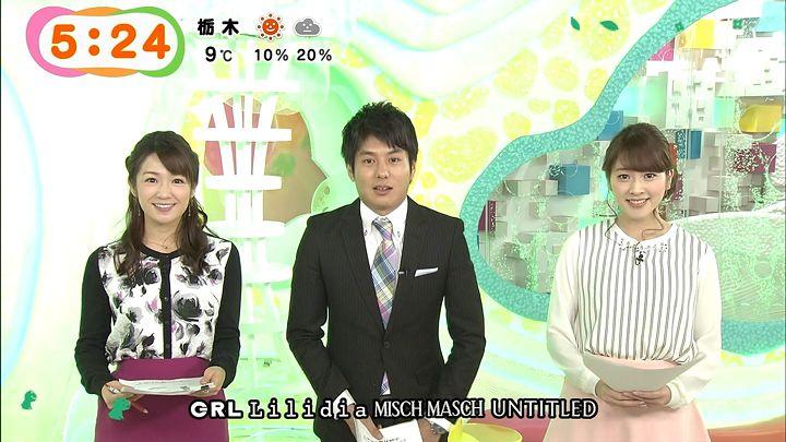 mikami20150220_16.jpg