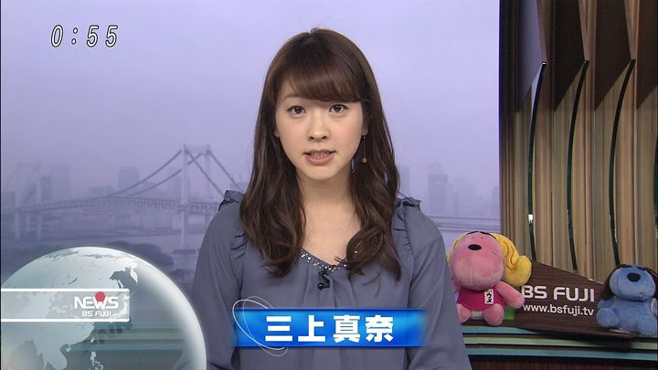 mikami20150228_03.jpg