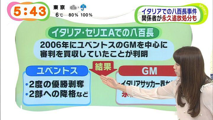 mita20150115_04.jpg