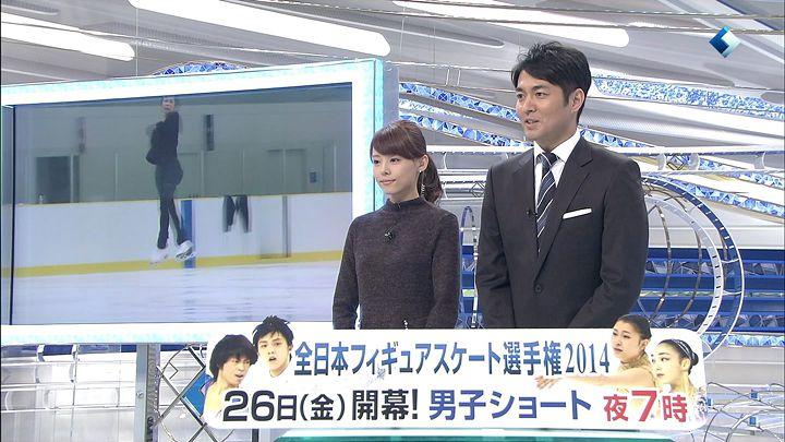 miyazawa20141217_05.jpg