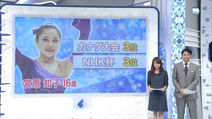 miyazawa20141218_07.jpg