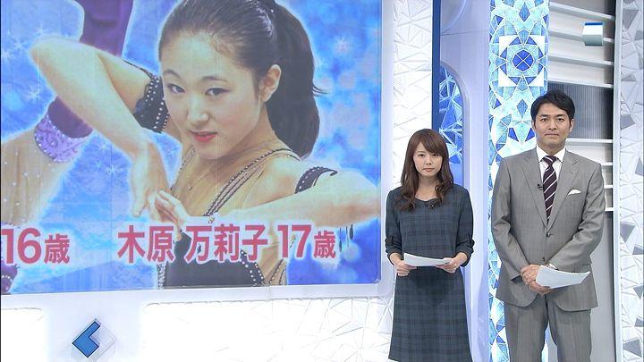 miyazawa20141218_08.jpg