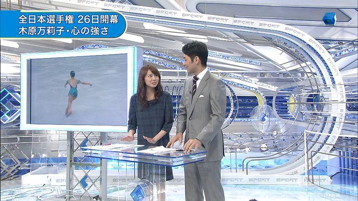 miyazawa20141218_09.jpg
