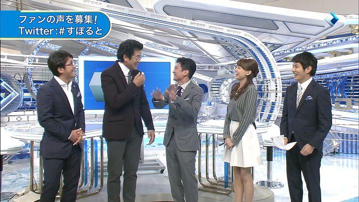 miyazawa20141220_03.jpg