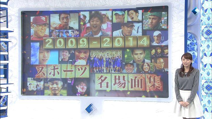 miyazawa20141220_07.jpg