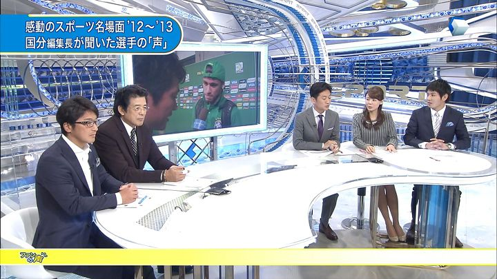 miyazawa20141220_10.jpg