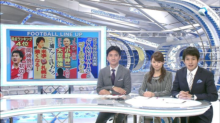 miyazawa20141220_17.jpg